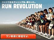 マラソン大会に参加in群馬