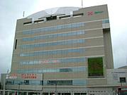 放送大学八戸サテライトスペース