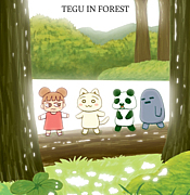 森のテグー