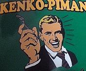 KENKO-PIMAN