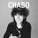 "����""CHABO""���"
