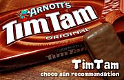 Tim Tam の会