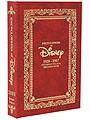 スケジュール帳は絶対Disney!