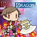セブンスドラゴン(7th DRAGON)