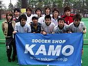 Futsal Club 海千山千