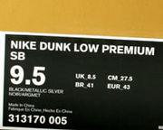 NIKE BOXのカラー表記
