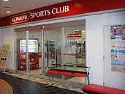 コナミ(KONAMI)スポーツ新長田
