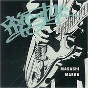 Masashi Maeda