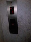 珍しいメーカーのエレベーター