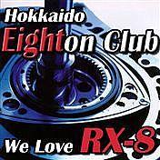北海道エイトンクラブ