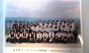 ☆大阪桐蔭高校21期生2年9組