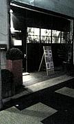 atelier GUERRILLA