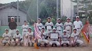 山北中野球部 (新潟県山北町)