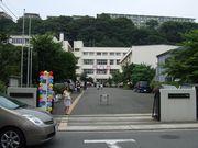 神奈川県立衛生看護専門学校のト...