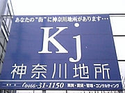 【ゲームは1日】KJ【20時間】