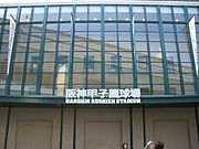 高校野球 沖縄県代表好き