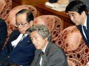 福田康夫内閣総理大臣