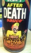 DEATH sauce・超激辛力