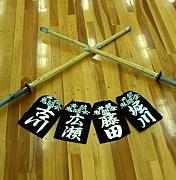黄檗鬼闘会(剣道)