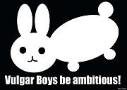 ゲス野郎 (Vulgar Boys)