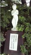 道灌山学園高松幼稚園(練馬)