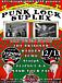 PUNK LOCK SUPLEX