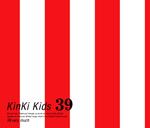 KinKi Kidsの曲にLove is...