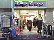 Zip Zap (ジップザップ)