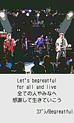 コブシ組〜52493〜