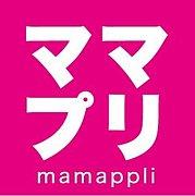 ママプリ mamappli