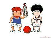 I want to do basketball