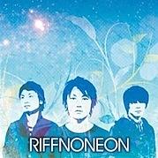 RIFFNONEON