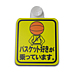 久喜市(旧 鷲宮町)でバスケ