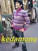 池田洋輝 KEDAMONO