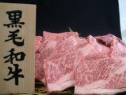 ☆焼き肉研究会☆
