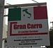 イタリア料理 GranCarro