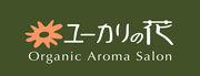 塚口オーガニック・アロマサロン