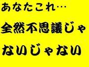 千葉東 美術選択組(負け組)