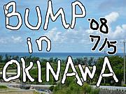 □■BUMP■´08沖縄■□