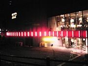 Zepp Osaka ゼップ 大阪