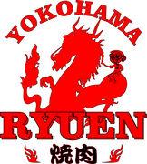 YOKOHAMA龍苑