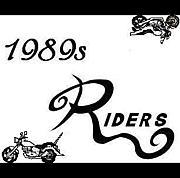1989年生まれバイク乗り集合