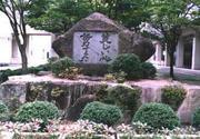福岡県立小倉東高等学校