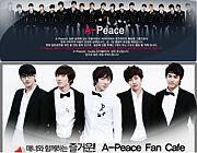 A-Peace(エーピース) [韓国]
