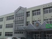 帯広市立帯広第六中学校