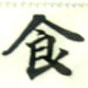 トンボ食品 (株)