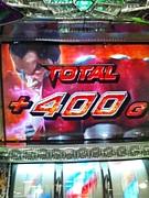 (脱) ギャンブル