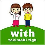 Tokimeki-Tigh