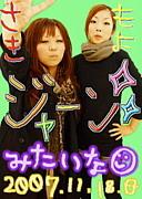☆OGT association☆