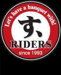 す,RIDERS